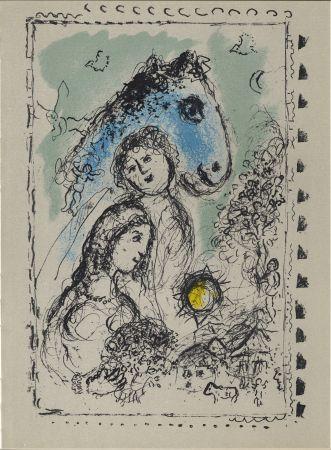 Illustrated Book Chagall - HOMMAGE À AIMÉ ET MARGUERITE MAEGHT. Derrière le Miroir n° 250. Août 1982.