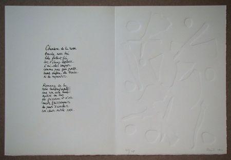 Relief Hajdu - Hommage à Jean Cassou, 1968