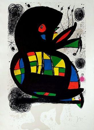 Lithograph Miró - Hommage à Maeght
