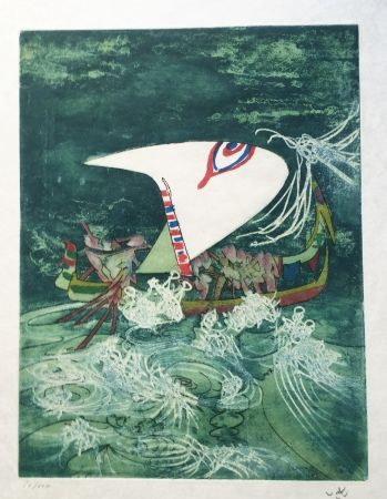 Etching And Aquatint Matta - Hom'Mere Chaosmos, Vol. I