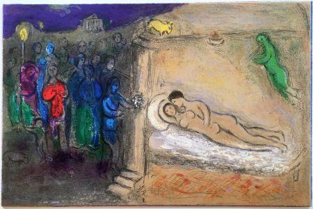 Lithograph Chagall - HYMÉNÉE (de la suite Daphnis et Chloé - 1961)