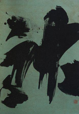 Lithograph Verdier - Idéogramme
