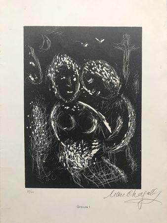 Linocut Chagall - Il y a là-bas aux aguets une croix (1984)