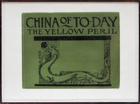 Screenprint Kitaj - In Our Time - China of Today