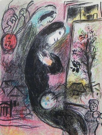 Lithograph Chagall - Inspiration