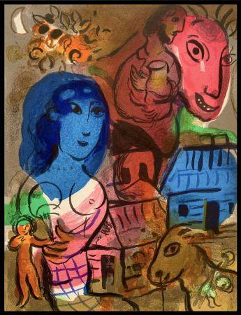 Lithograph Chagall - Intimité - Hommage à Marc Chagall
