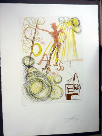 Etching Dali - Invention of Linotype Machine