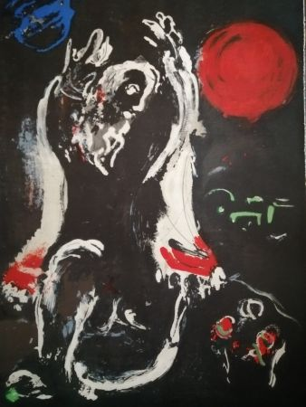 Lithograph Chagall - Isaie