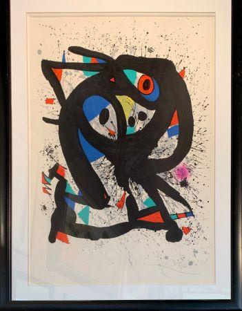 Lithograph Miró - Israël