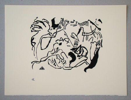 Woodcut Kandinsky - Jüngster Tag - 1913