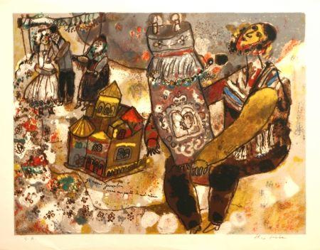 Lithograph Tobiasse -  Je Ressons Jerusalem une partie de moi-meme