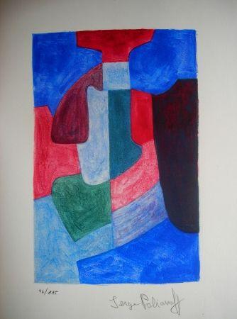 Lithograph Poliakoff - Jean Cassou: vingt-deux poèms