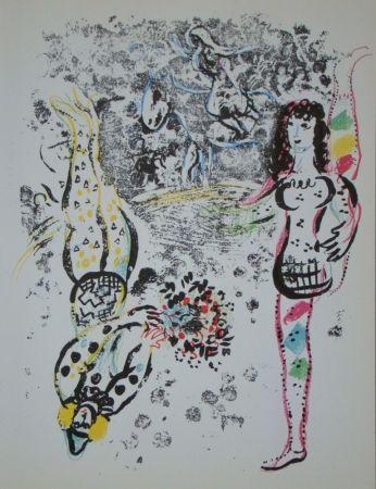 Lithograph Chagall - Jeu des acrobates