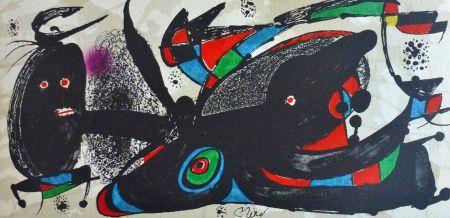 Lithograph Miró - Joan Miro - Miró Escultor . Gran Bretaña 40 X 20 Cm.firmada En Plancha