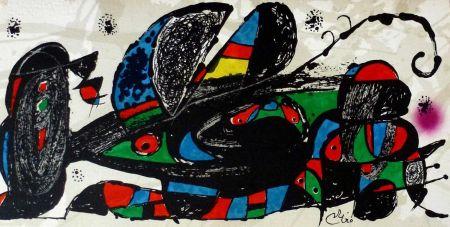 Lithograph Miró - Joan Miro - Miró Escultor . Irán 40 X 20 Cm.firmada En Plancha