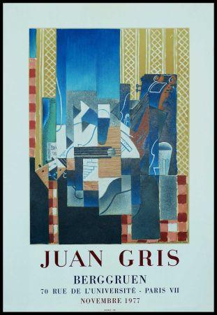 Lithograph Gris  - JUAN GRIS - BERGGRUEN