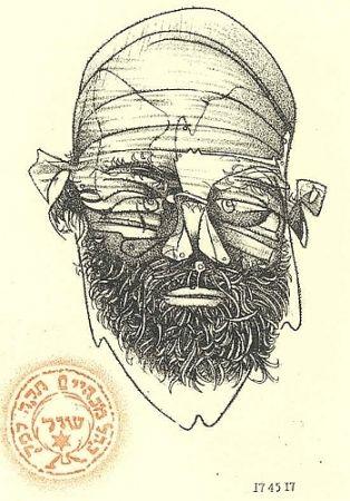 Illustrated Book Guerreschi - Judaica