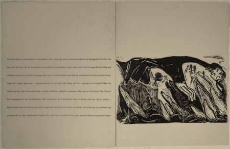 Illustrated Book Maillet - KAFKA, Franz. Die Brücke.