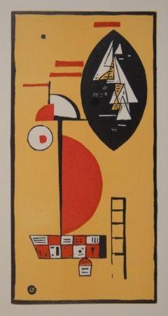 Woodcut Kandinsky - Kandinsky