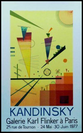 Lithograph Kandinsky - KANDINSKY GALERIE Karl FLINKER, PARIS