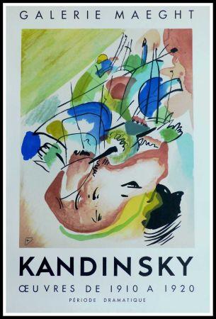 Poster Kandinsky - KANDINSKY GALERIE MAEGHT IMPROVISATION ABSTRAITE