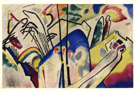 Illustrated Book Kandinsky - KANDINSKY. Période dramatique 1910-1920. Juillet 1955. DERRIÈRE LE MIROIR N° 77-78.