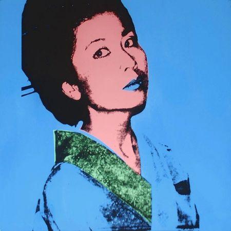 Screenprint Warhol - Kimiko