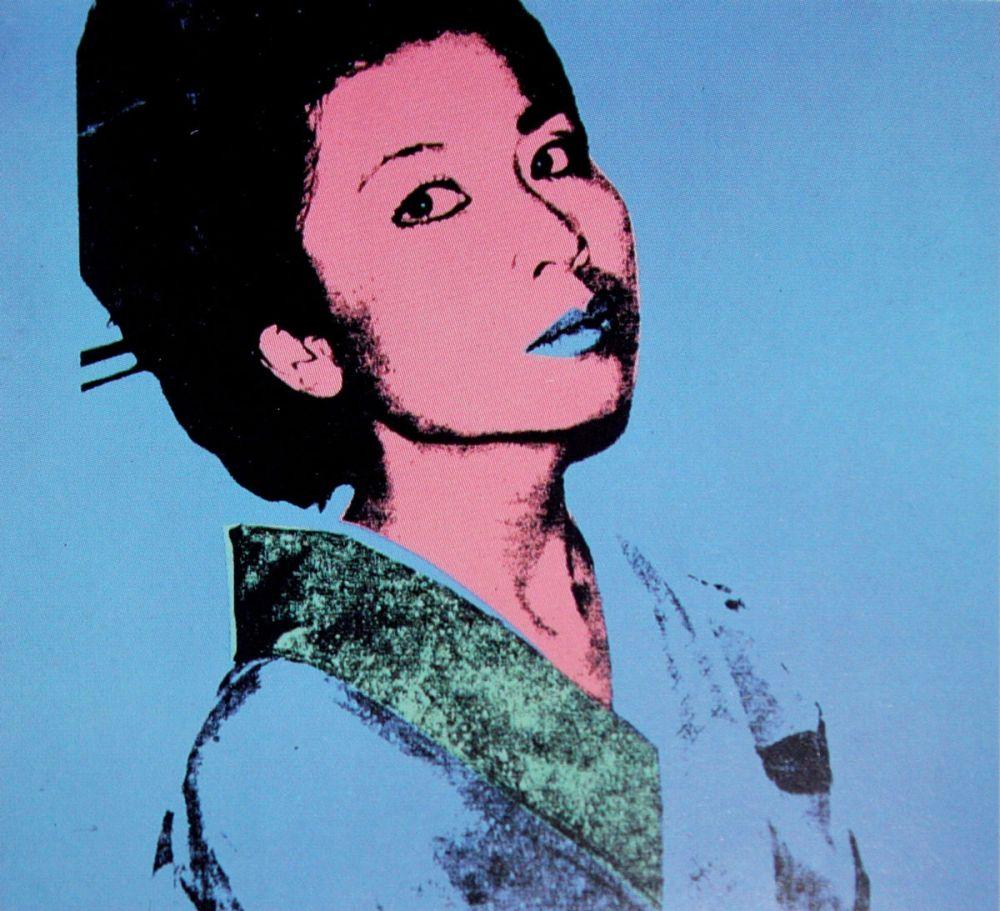 Screenprint Warhol - Kimiko (FS II.237)