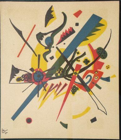 Lithograph Kandinsky - Kleine Welten I