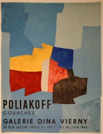 Lithograph Poliakoff - Komposition in Blau, Gelb und Rot / Composition bleue, jaune et rouge / Composition in blue, yellow and red