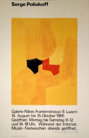 Lithograph Poliakoff - Komposition in Gelb / Composition jaune / Composition in yellow