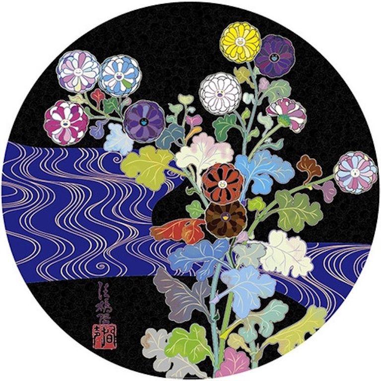 Lithograph Murakami - Korin: Azure River