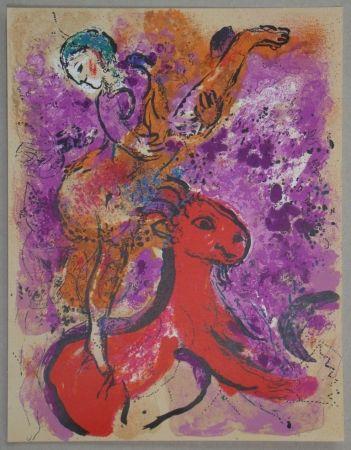 Lithograph Chagall - L'écuyère au cheval rouge