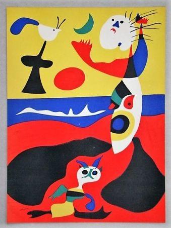 Pochoir Miró - L'été