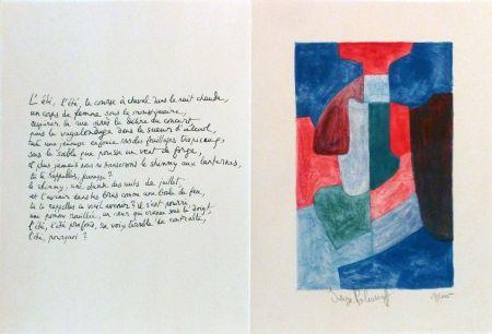 Lithograph Poliakoff - L'été Compositon bleue, verte et rouge