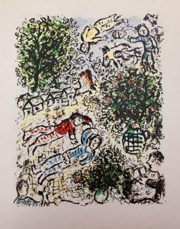 Lithograph Chagall - L' Abre Vert, Mars