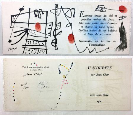 Illustrated Book Miró - L' ALOUETTE (The Lark). Poème de René Char enluminé à l'encre et à la gouache par Miró