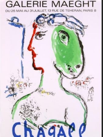 No Technical Chagall - L ARTISTE PHENIX