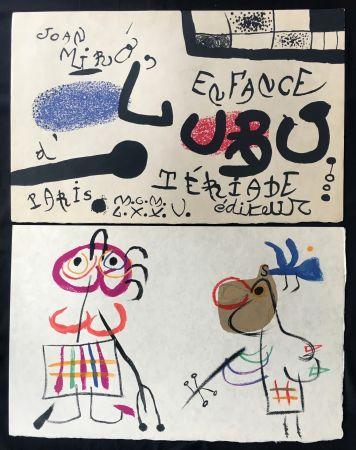 Lithograph Miró - L' ENFANCE D' UBU (Suite complète sur Japon nacré. Tériade 1975)