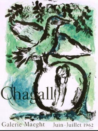 Lithograph Chagall - L OISEAU VERT
