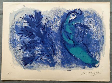 Lithograph Chagall - LA BIBLE : Moïse. Couverture pour Verve 33/34 (1956).