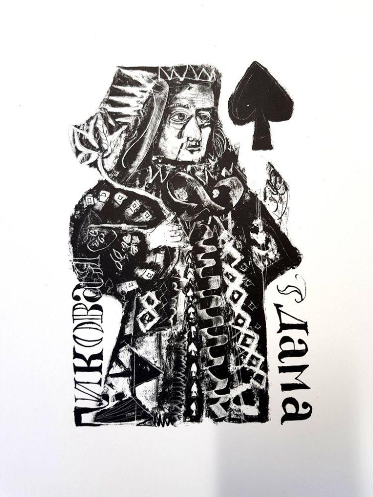 Lithograph Clavé - La Dame de Pique de Pouchkine