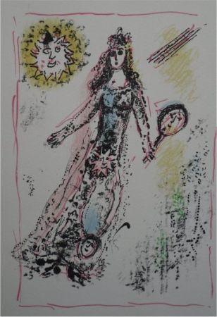 Lithograph Chagall - La Feerie et le Royaume, planche 6
