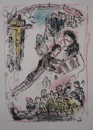 Lithograph Chagall - La Feerie et le Royaume, planche 7