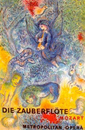 Lithograph Chagall - La flûte enchantée, Die Zauberflote (Metropolitan Opera)