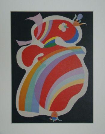Lithograph Kandinsky - La forme rouge, 1938