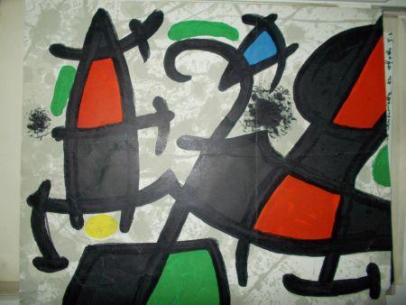 Lithograph Miró - La Fusée