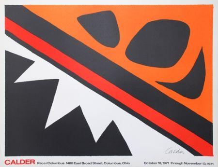 Poster Calder - La grenouille et cie