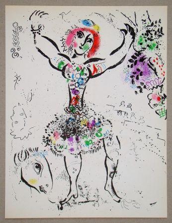 Lithograph Chagall - La Jongleuse
