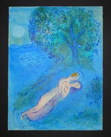 Lithograph Chagall - La leçon de Philétas